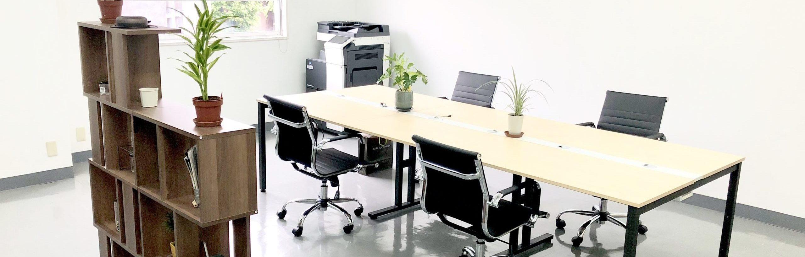 事務所の所在