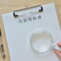 契約書,公正証書,内容証明の作成
