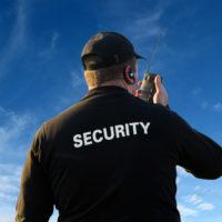 警察署へ警備業の認定申請